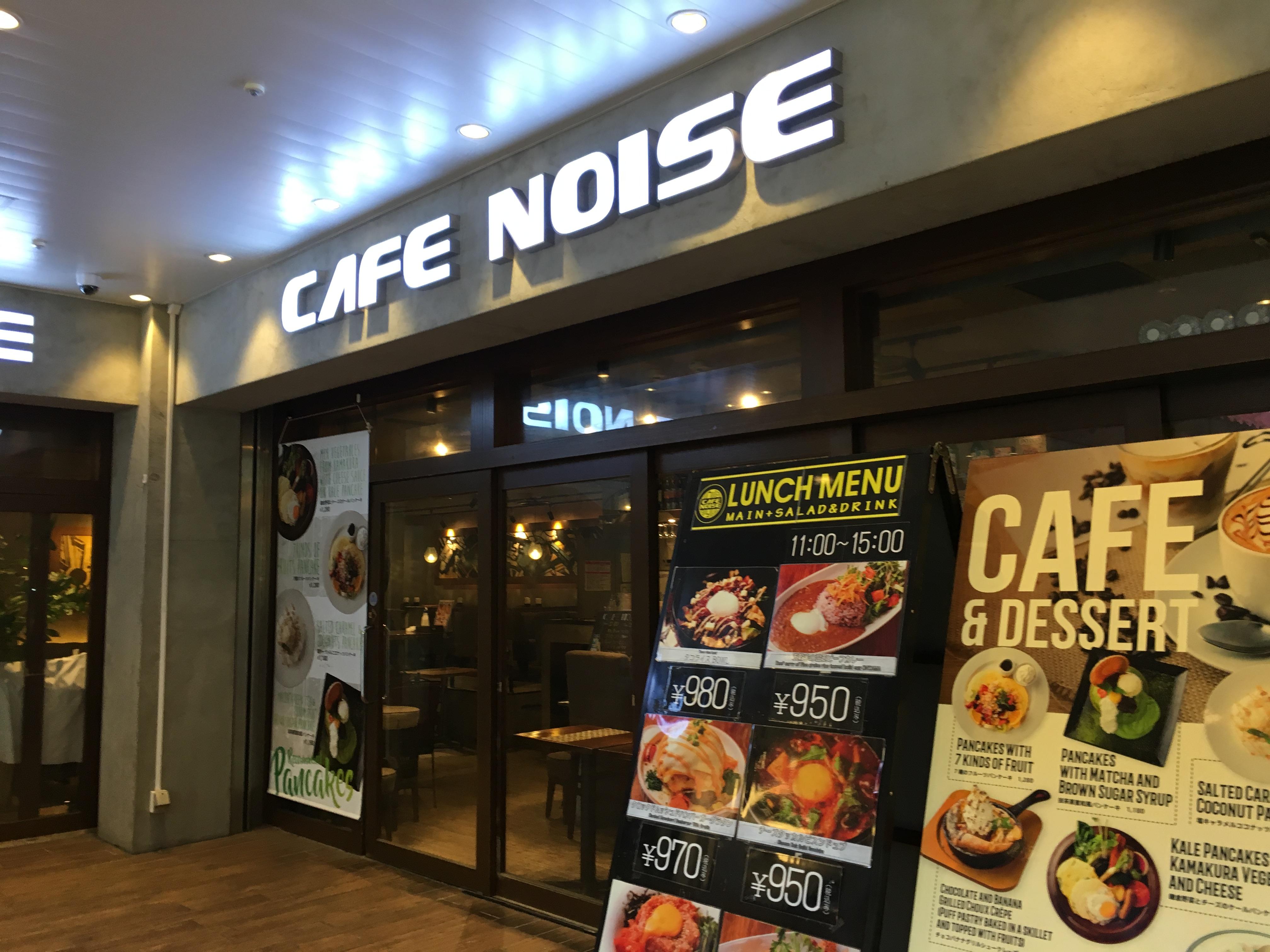 【池袋駅】サンシャインシティでひと息入れるいい感じカフェ6選
