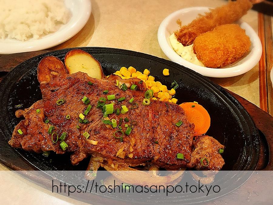 【池袋駅】サンシャインシティ・アルパ「バンビ」で激安!2,000円以下のステーキ食べられる!