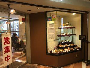 池袋の名店「タカセ 池袋本店」の3階レストラン入口