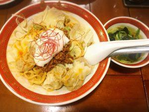 金曜日ワンタン増量の日を狙え!「広州市場 大塚店」の汁なし担々麺