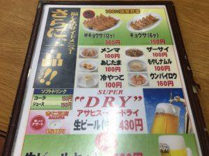 あなどれない...!ニラそばにハマった「福しん 大塚南店」の100円シリーズのメニュー