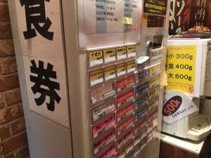 激盛りナポリタン「パンチョ 池袋店」の食券機
