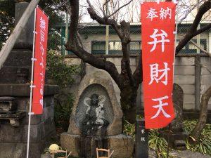 猫地帯の法明寺(ほうみょうじ)へ向かう観静院(弁財天)の女神