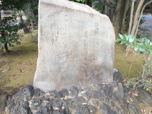 猫地帯の法明寺(ほうみょうじ)の蕣塚