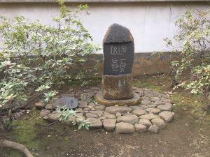 猫地帯の法明寺(ほうみょうじ)の 幽顯之塔