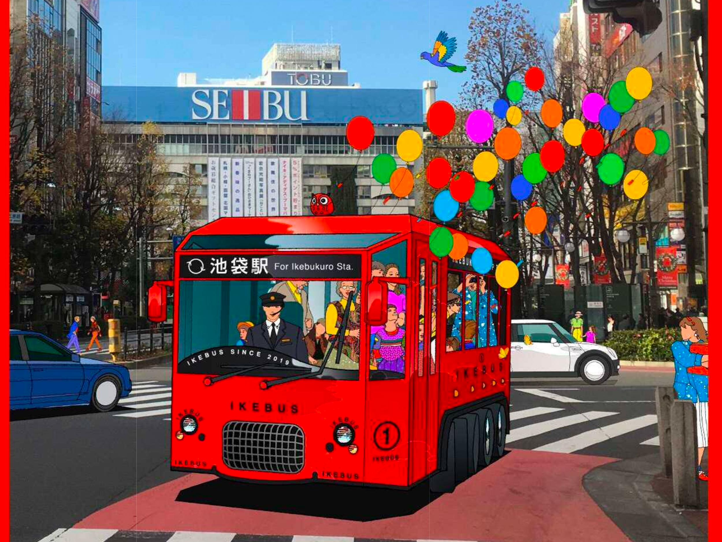 【池袋駅】2019年池袋で走る電気バスのデザイン案発表!池袋の西と東をつなぐバスが走るよ。