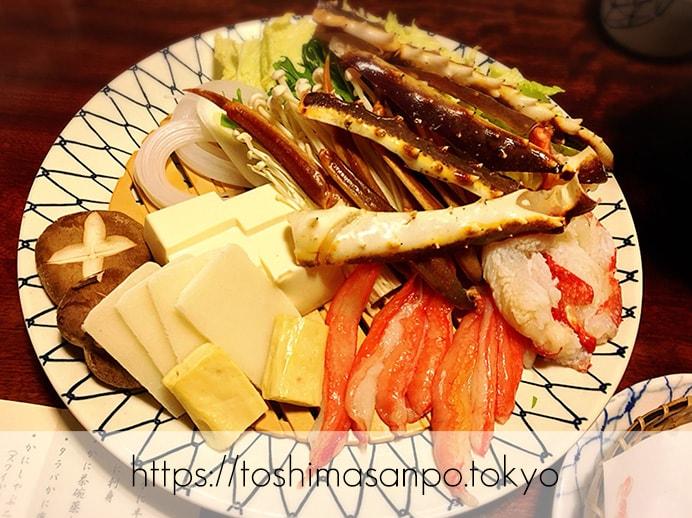 【新宿駅】はじめての「かに道楽」贅沢な蟹三昧大満足ううう!溺れるううう!豊島区に欲しい...のかにしゃぶ会席冬景色のかにしゃぶ二種盛
