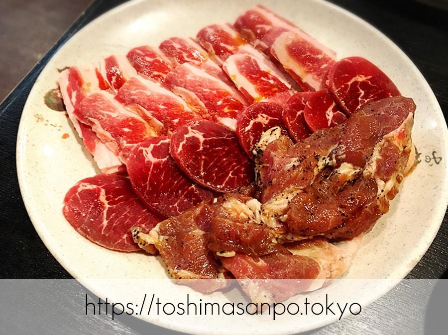 【池袋駅】うそでしょ?!1,000円で焼肉食べ放題できるなんて信じられない!「焼肉牛菜 池袋東口店」の食べ放題のお肉1