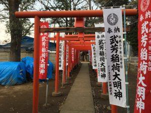 猫地帯の法明寺(ほうみょうじ)の武芳稲荷堂への鳥居