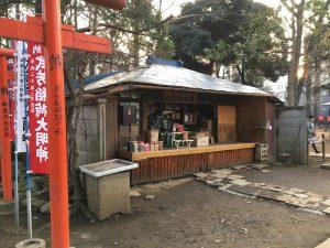 猫地帯の法明寺(ほうみょうじ)の鬼子母神の駄菓子屋「上川口屋」