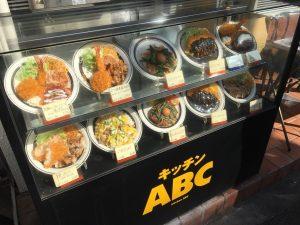 【大塚駅】安い!多い!飽きない!美味しい!「キッチンABC 南大塚店」のサンプル