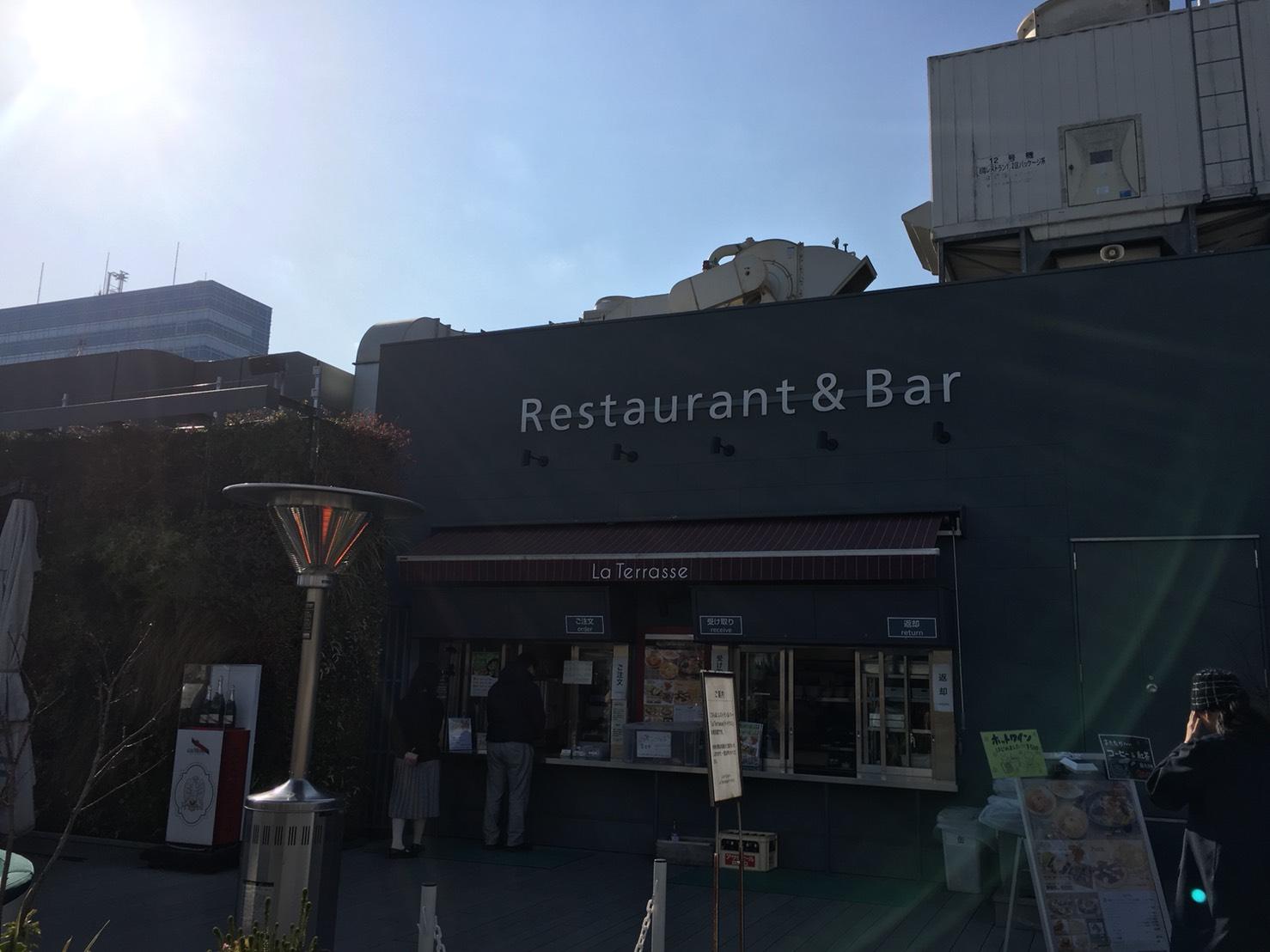 西武池袋本店の空中庭園のレストラン&バー
