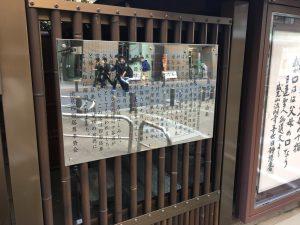 【池袋駅】春爛漫!桜を見に行こう!池袋東口の満開コースの池袋駅前公園の四面塔尊5