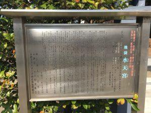 【池袋駅】春爛漫!桜を見に行こう!池袋東口の満開コースの池袋駅前公園の水天宮2