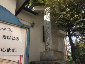 【池袋駅】春爛漫!桜を見に行こう!池袋東口の満開コースの池袋駅前公園の水天宮4