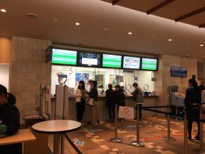 【池袋駅】「サンシャイン水族館」で癒されようよ!ほら早く!のチケット売り場