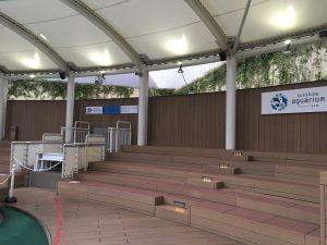 【池袋駅】「サンシャイン水族館」で癒されようよ!ほら早く!のイベント広場