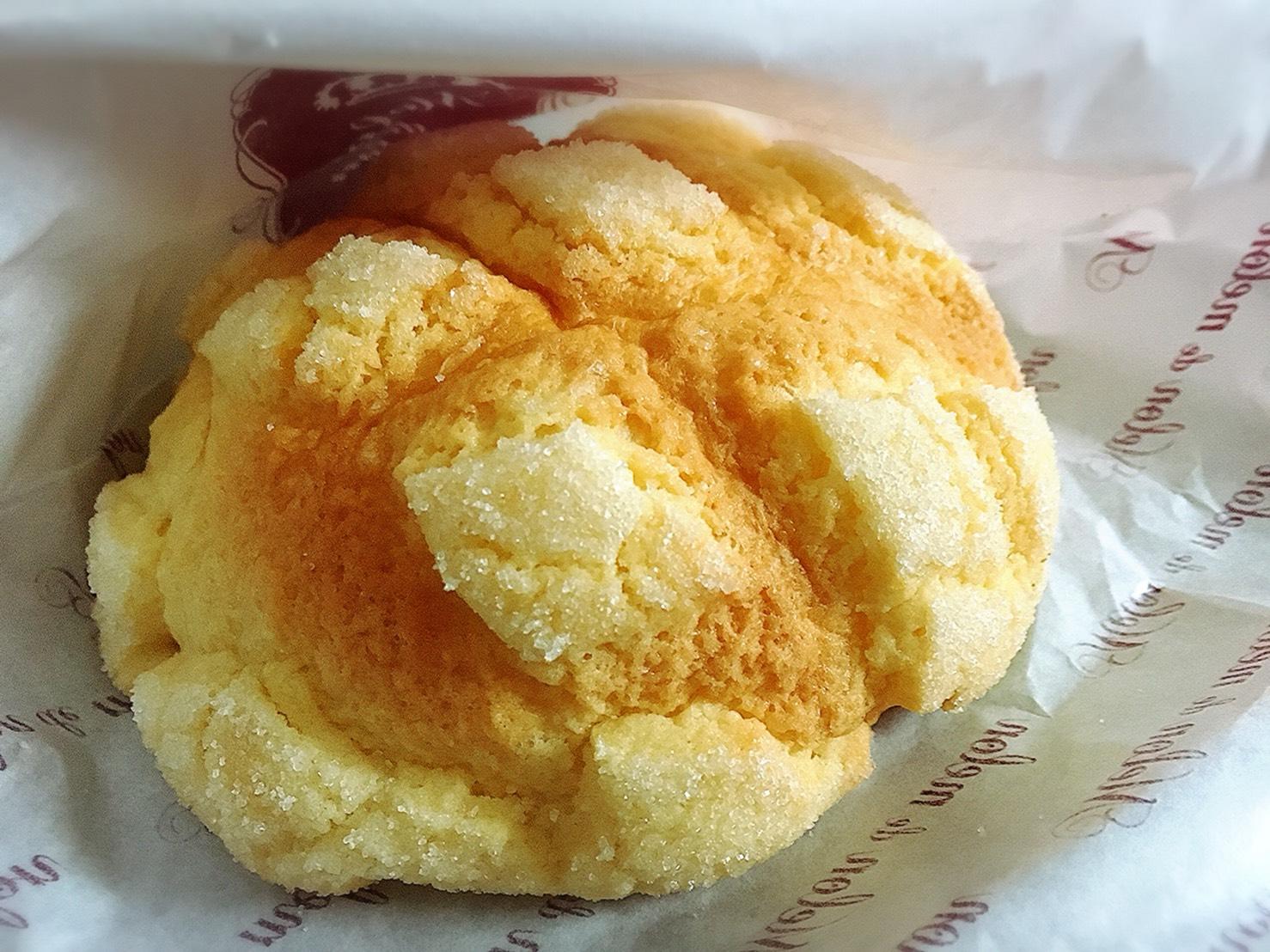 【大塚駅】「メロン・ドゥ・メロン」カリカリふわふわメロンパン。惣菜パンも美味しいよ。