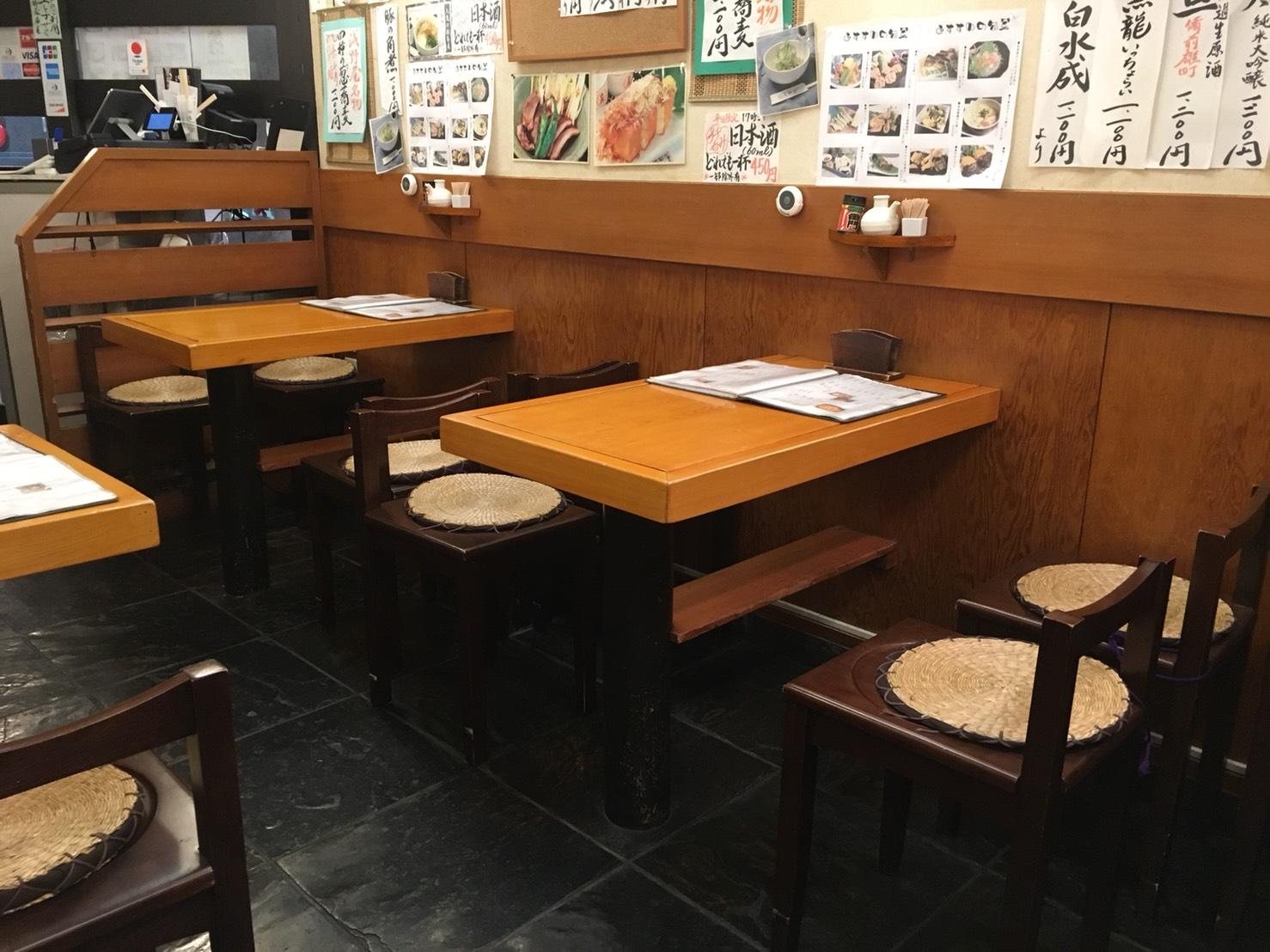 【池袋駅】生蕎麦とだし巻き玉子がしあわせ「浅野屋 池袋駅前本店」の店内