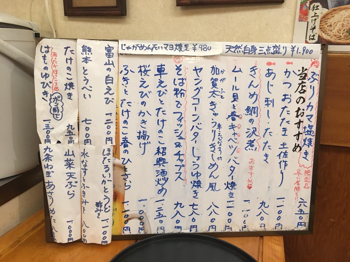 【池袋駅】生蕎麦とだし巻き玉子がしあわせ「浅野屋 池袋駅前本店」の当店のおすすめメニュー