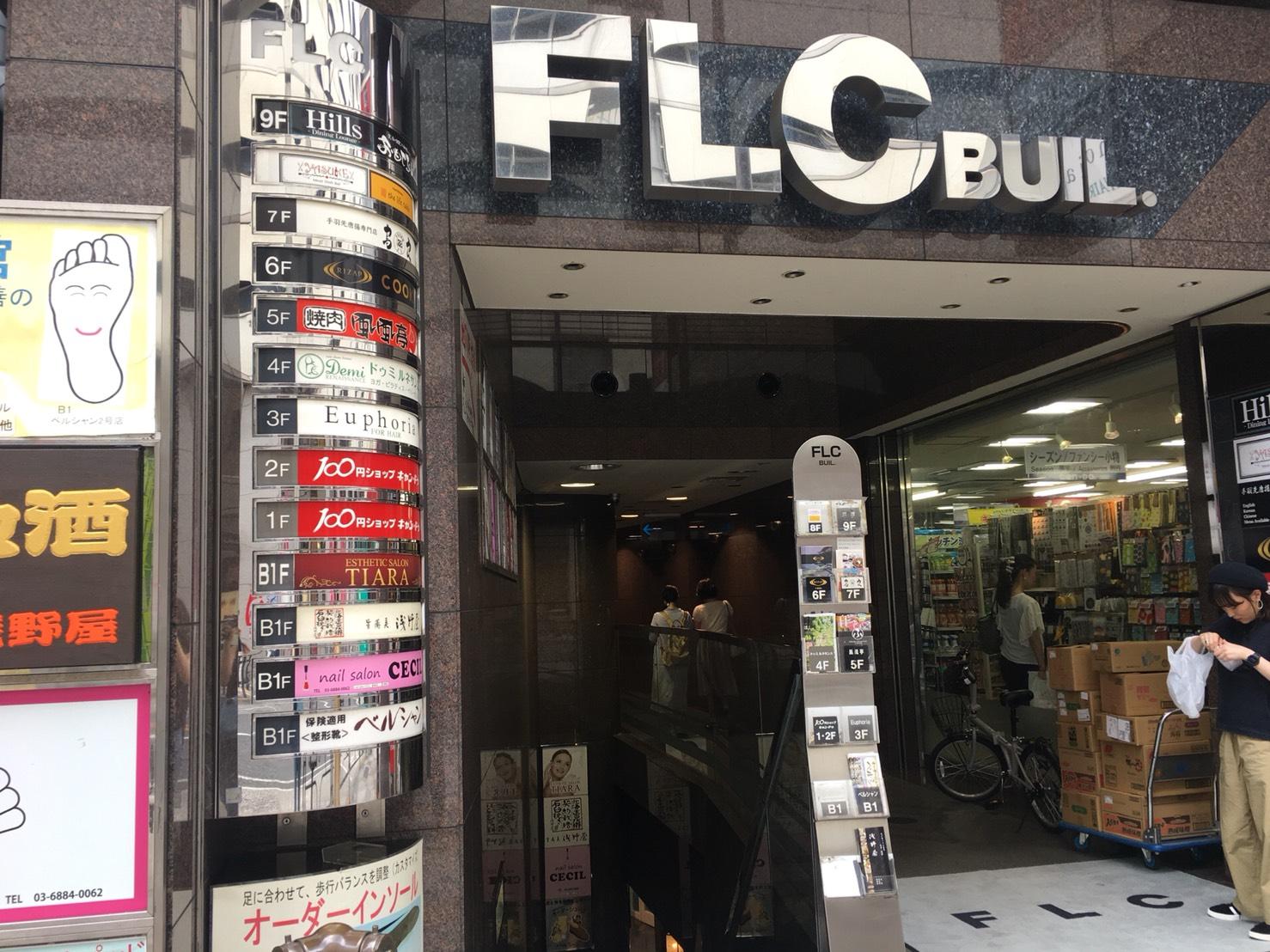 【池袋駅】生蕎麦とだし巻き玉子がしあわせ「浅野屋 池袋駅前本店」のビル入口