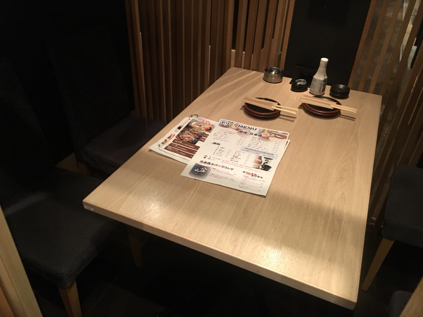 【池袋駅】落ち着いた少人数個室が使いやすい!九州料理もクオリティ高めの「TORI魚 池袋本店」の個室2