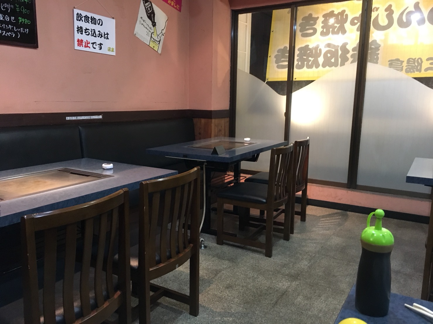 【大塚駅】あと一踏ん張り?寒々しい店内が少しさみしいお好み焼き・もんじゃ焼き「三陽亭」の店内