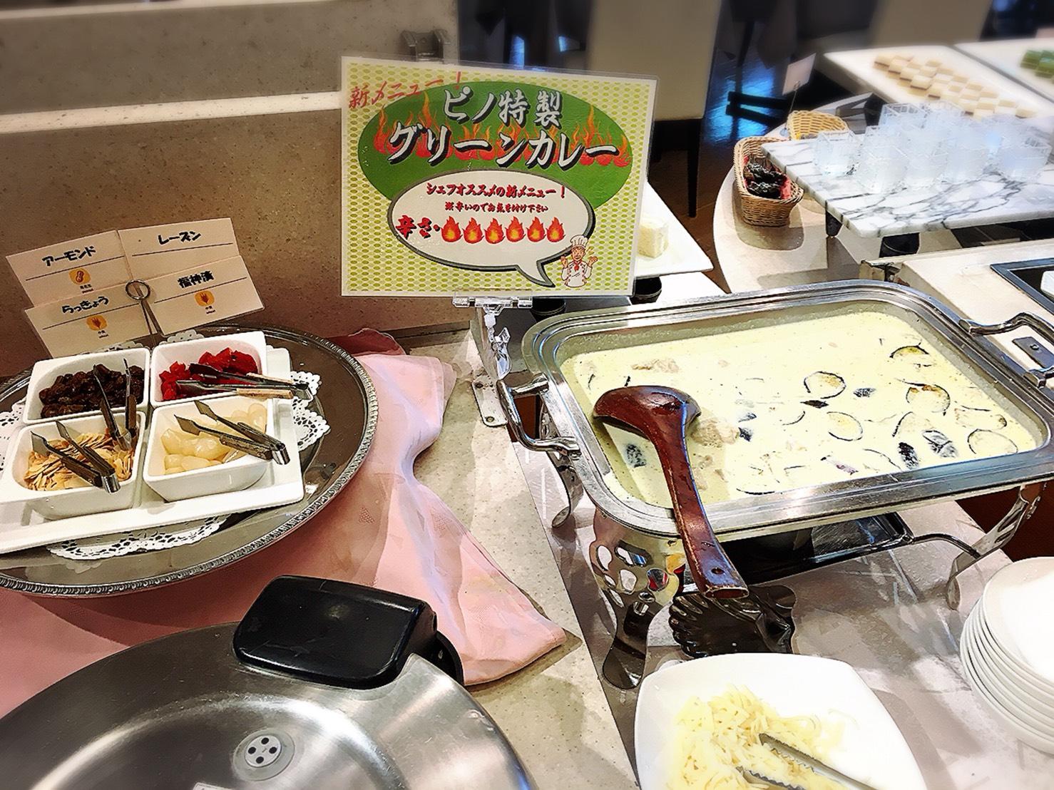 【池袋駅】安くて美味しい超人気ビュッフェ!池袋最強コスパ!?第一イン池袋レストラン「ピノ」のランチビュッフェ3
