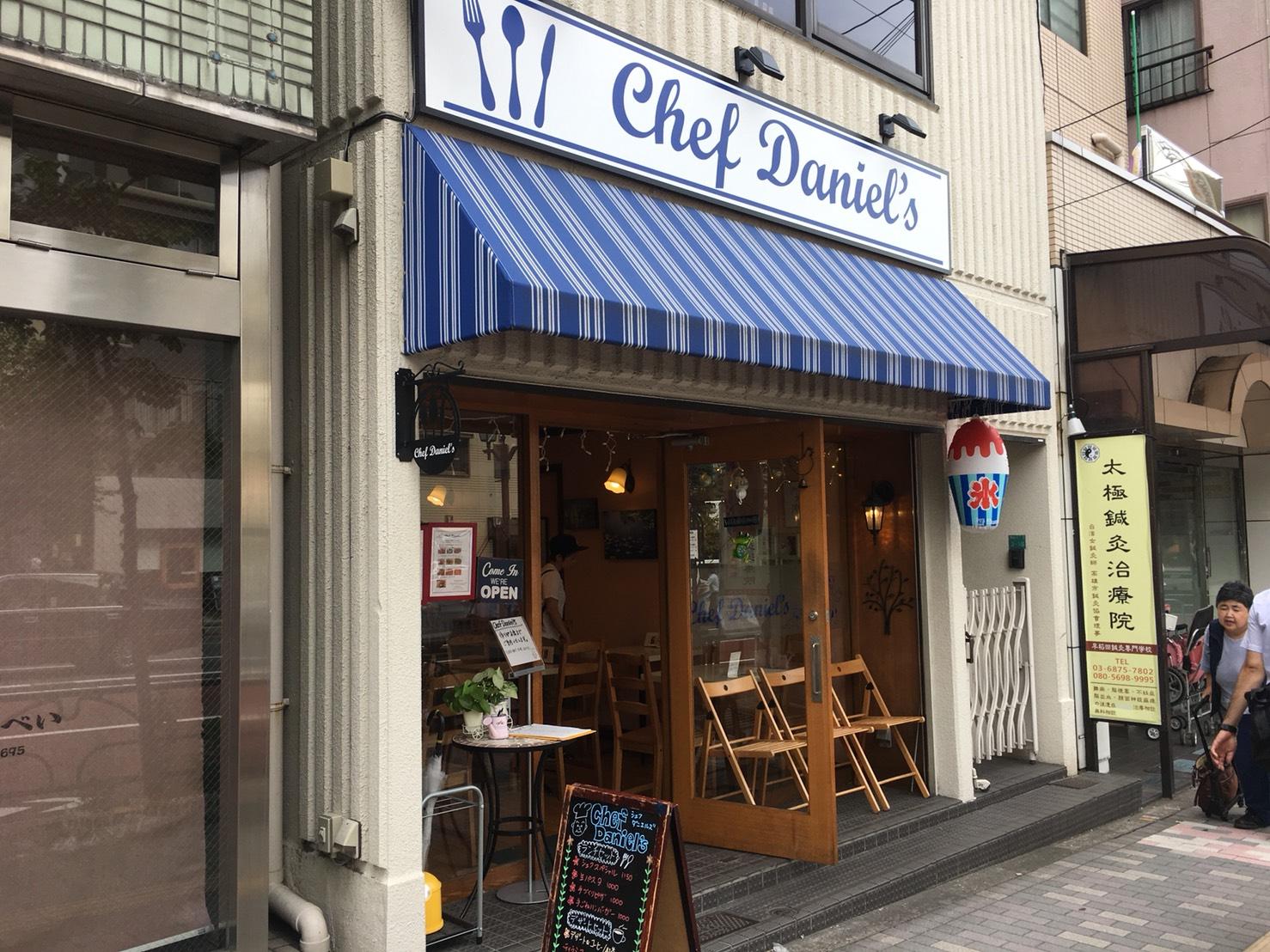 【駒込駅】外国人シェフのイタリアン「Chef Daniel's」超カワイイの外観