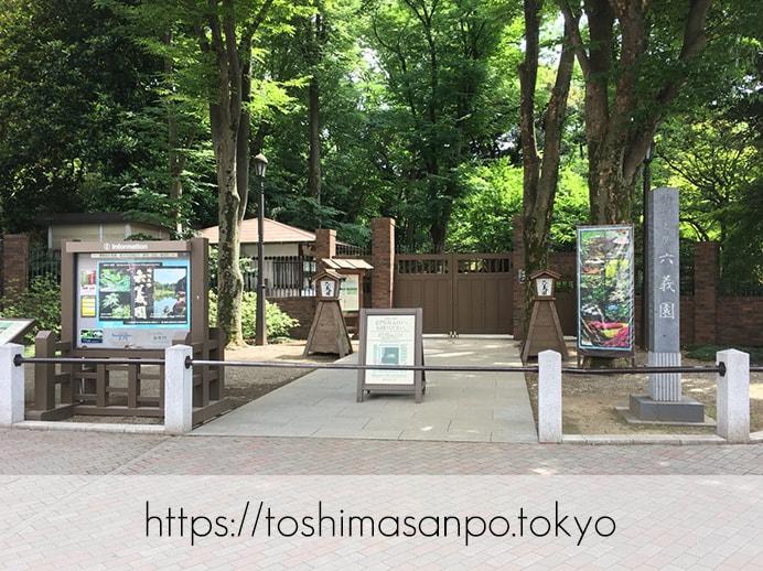 【駒込駅】歴史を学ぶいい日にしよう。和歌山市を模した江戸時代の庭園「六義園」の涼をとろう。の六義園の染井門