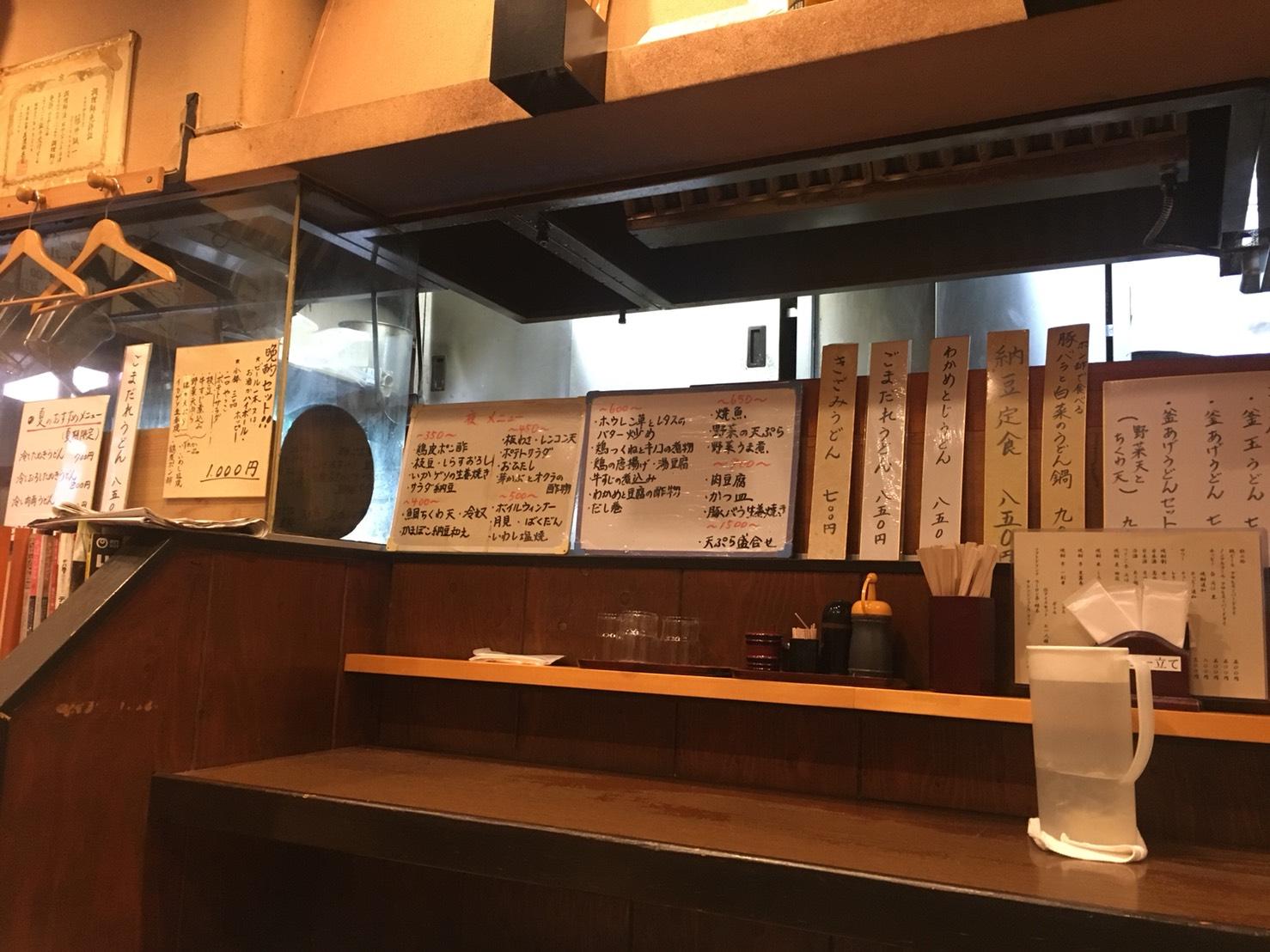 【大塚駅】関西風手打ちうどんチュルッとしたいよね「ふじ誠」の店内1