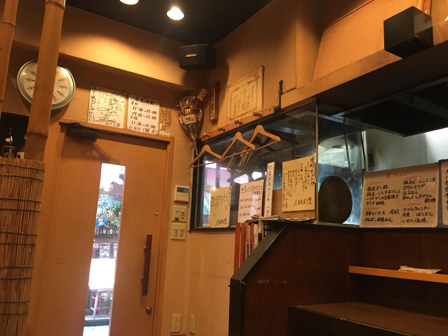 【大塚駅】関西風手打ちうどんチュルッとしたいよね「ふじ誠」の店内2
