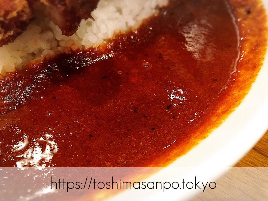 【大塚駅】迷走中?とても残念。旧富士ノ山食堂「万豚記」の追記:マウンテンチキンカツカリーのズーム