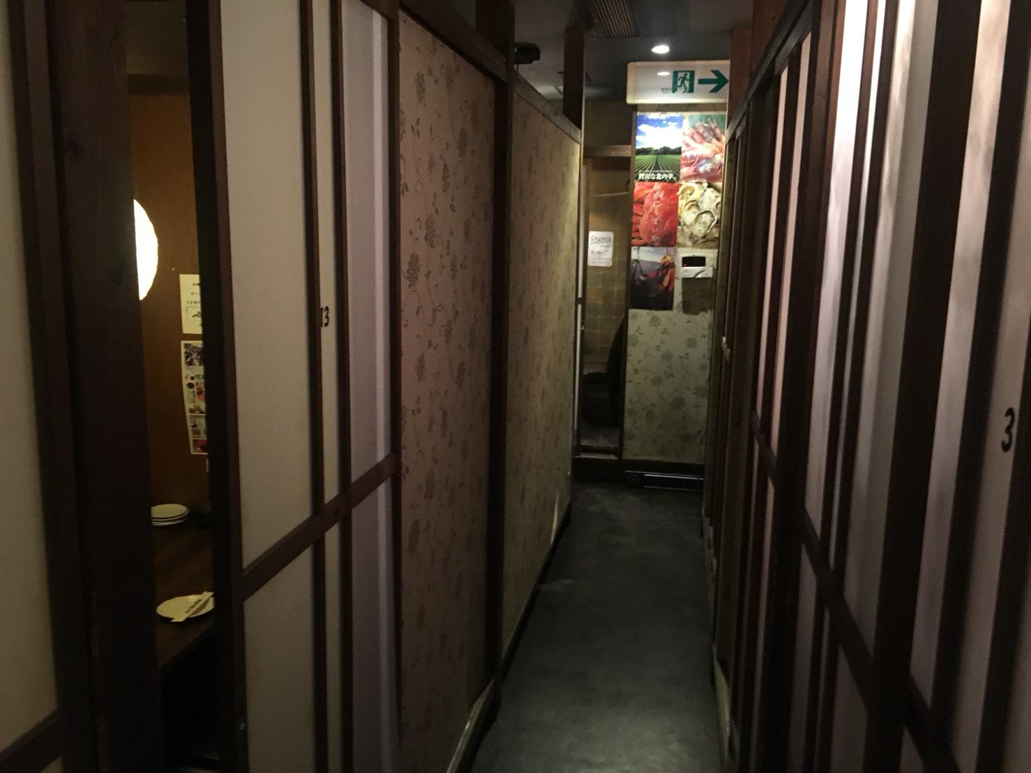 【池袋駅】いくらこぼれ丼を求めて「北海道知床漁場」の店内