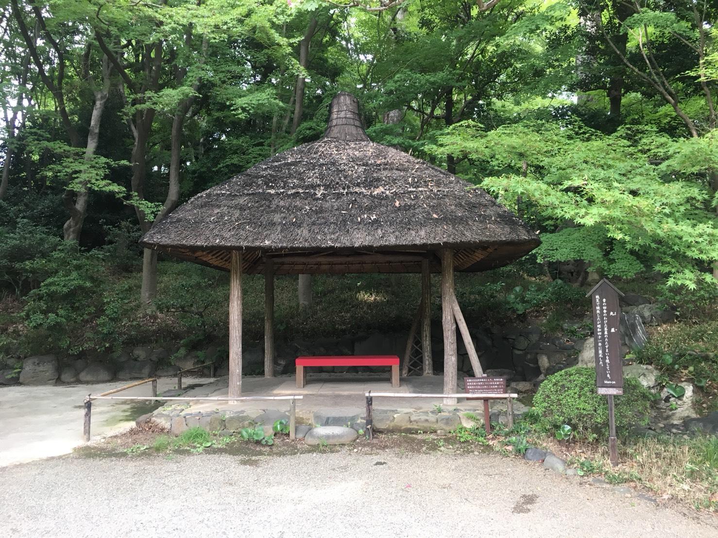 【飯田橋駅】江戸時代の中国趣味豊かな景観で一句「小石川後楽園」の丸屋