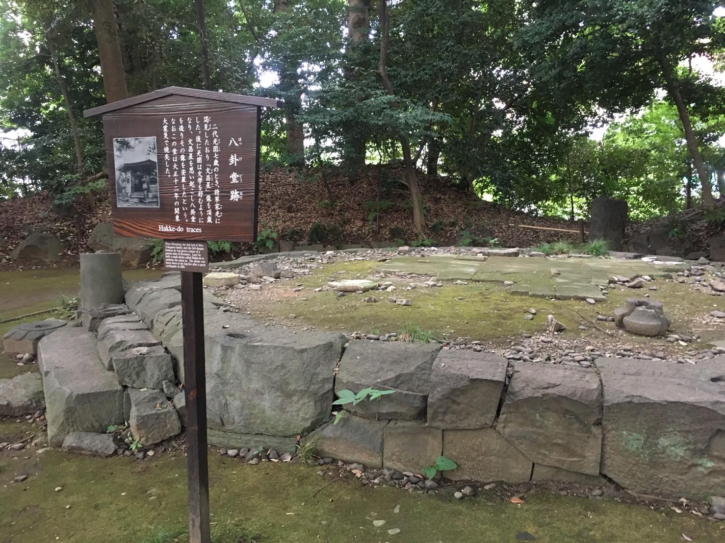 【飯田橋駅】江戸時代の中国趣味豊かな景観で一句「小石川後楽園」の八卦堂跡