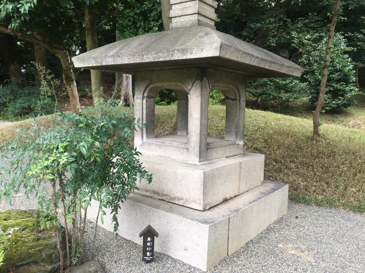 【飯田橋駅】江戸時代の中国趣味豊かな景観で一句「小石川後楽園」の庭園8