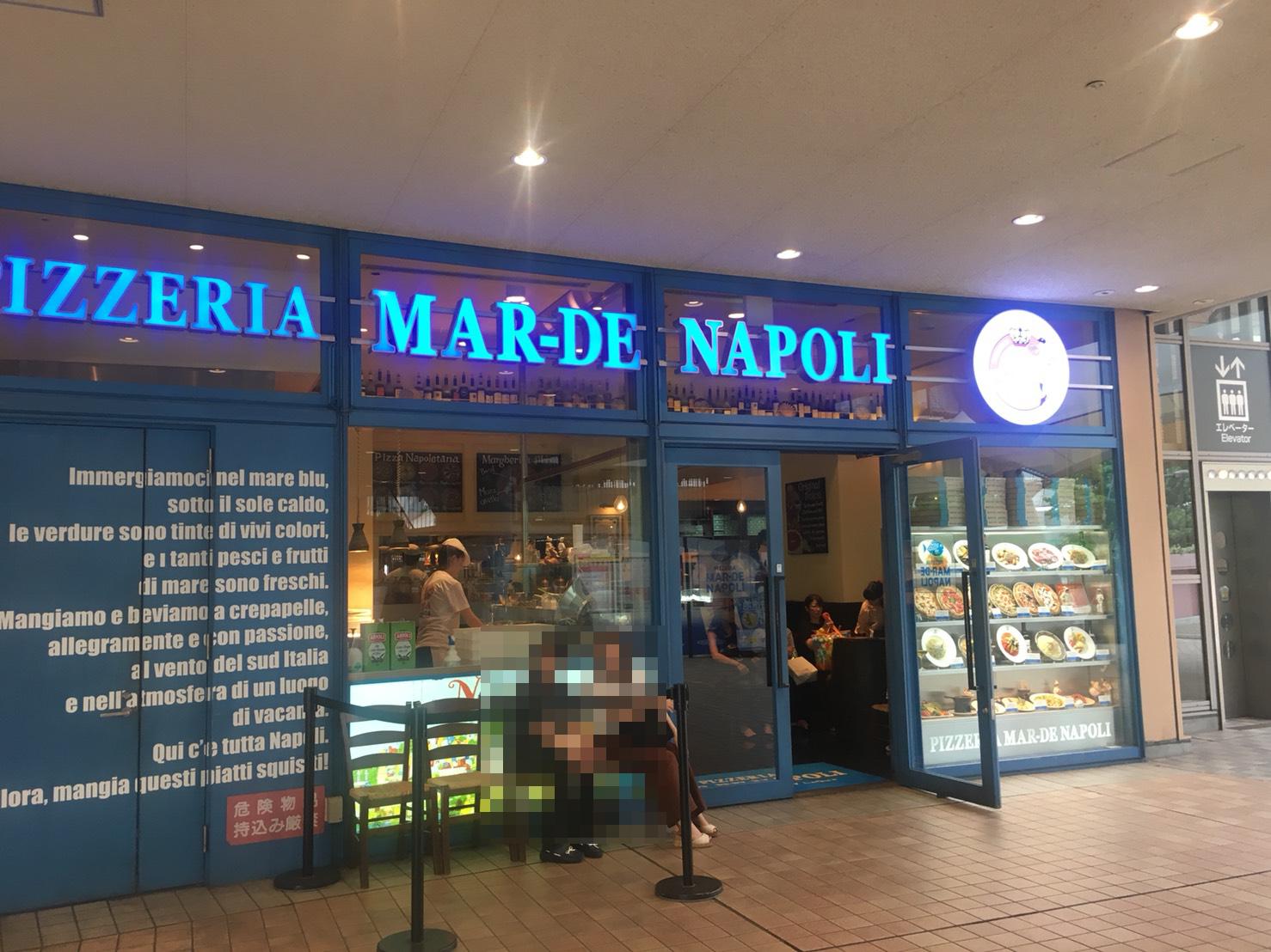 【後楽園駅】本格薪窯ナポリピザとパスタ「マルデナポリ ラクーア店」の外観