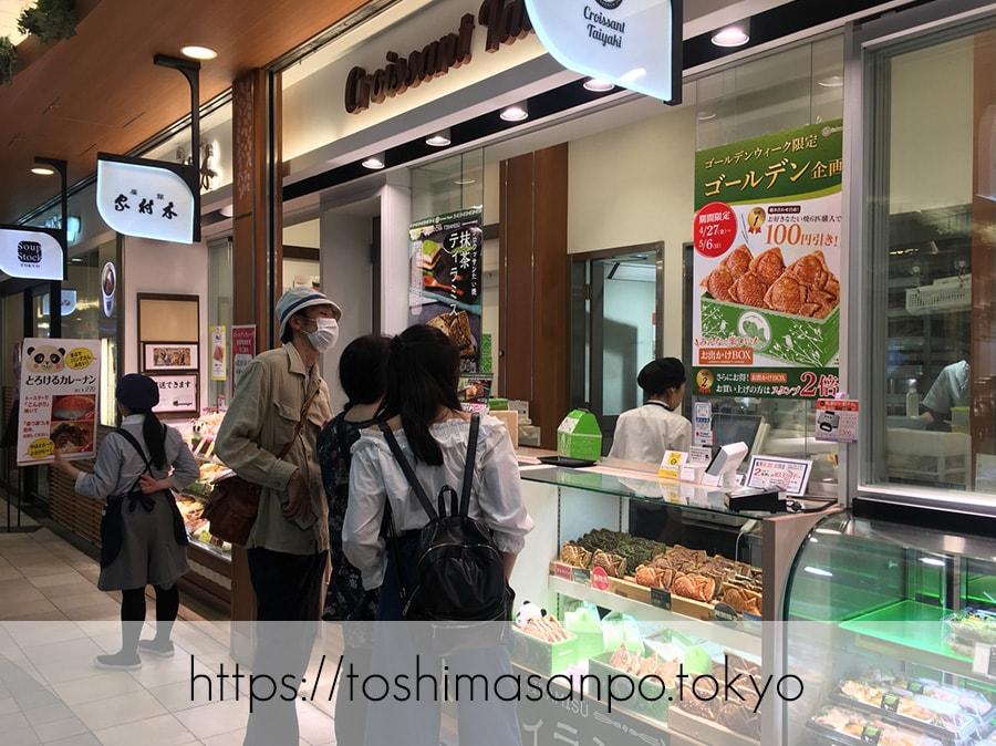 【上野駅】高速上野散歩を提案!大満足の絶品洋食「たいめいけん」のあとに上野動物園で超エンジョイの上野駅構内2