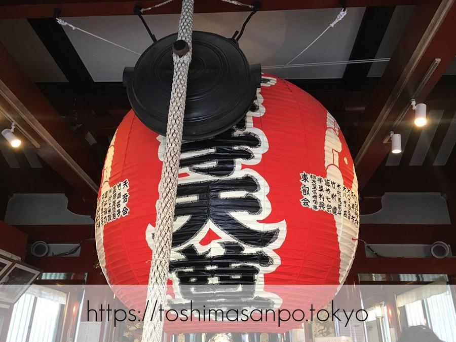 【上野駅】高速上野散歩を提案!大満足の絶品洋食「たいめいけん」のあとに上野動物園で超エンジョイの弁天堂2