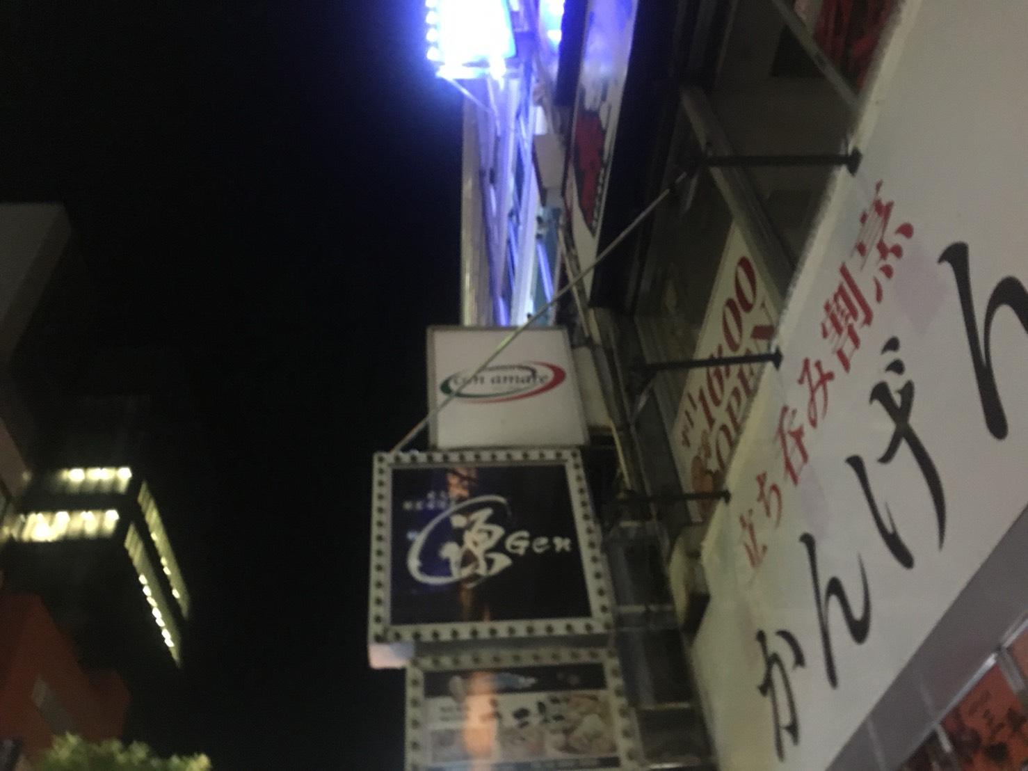 【池袋駅】おっとり系イタリアン「トラットリア・コン・アマーレ」の上の看板