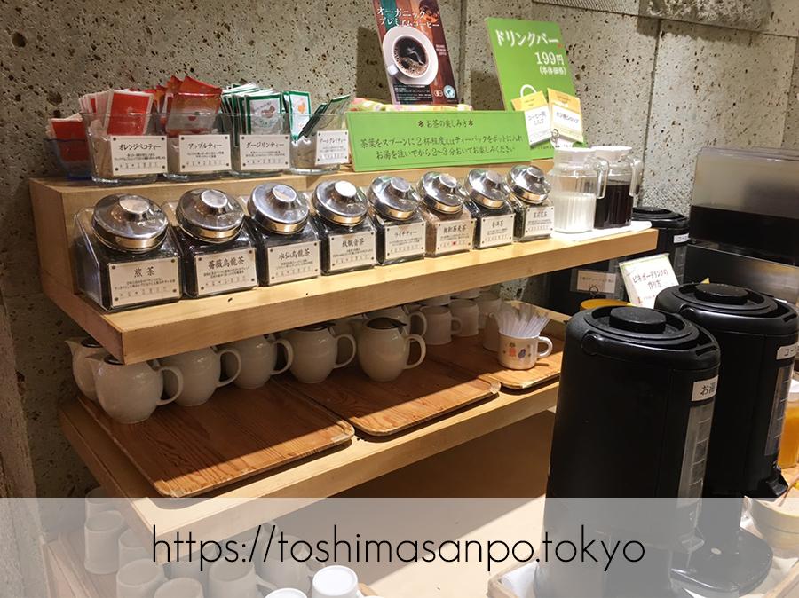 【池袋駅】ヘルシー料理食べ放題で安心!自然派「はーべすとルミネ池袋」のお茶コーナー