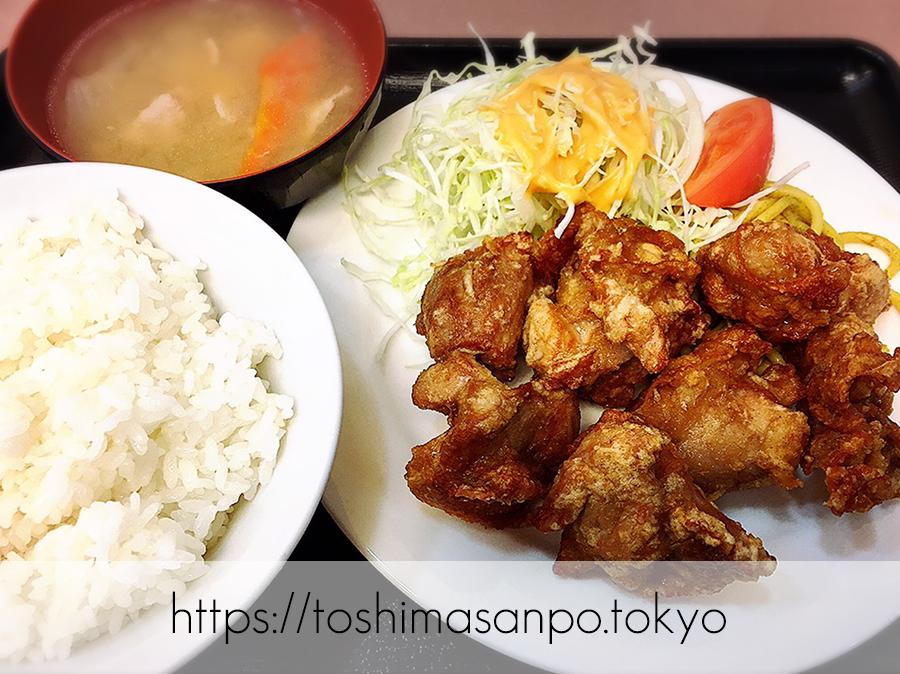 【池袋駅】街の洋食屋さんここにも発見!安うま「ランチハウスミトヤ」の鶏の唐揚げ定食