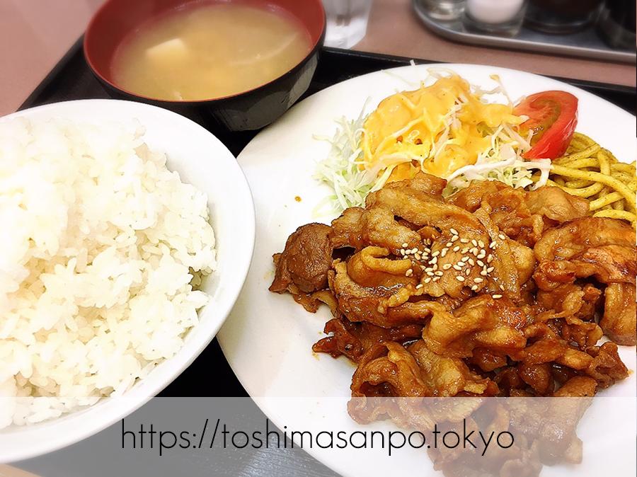 【池袋駅】街の洋食屋さんここにも発見!安うま「ランチハウスミトヤ」の特製タレ焼肉定食