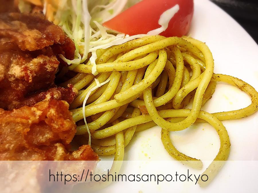 【池袋駅】街の洋食屋さんここにも発見!安うま「ランチハウスミトヤ」の付け合わせのスパゲティー