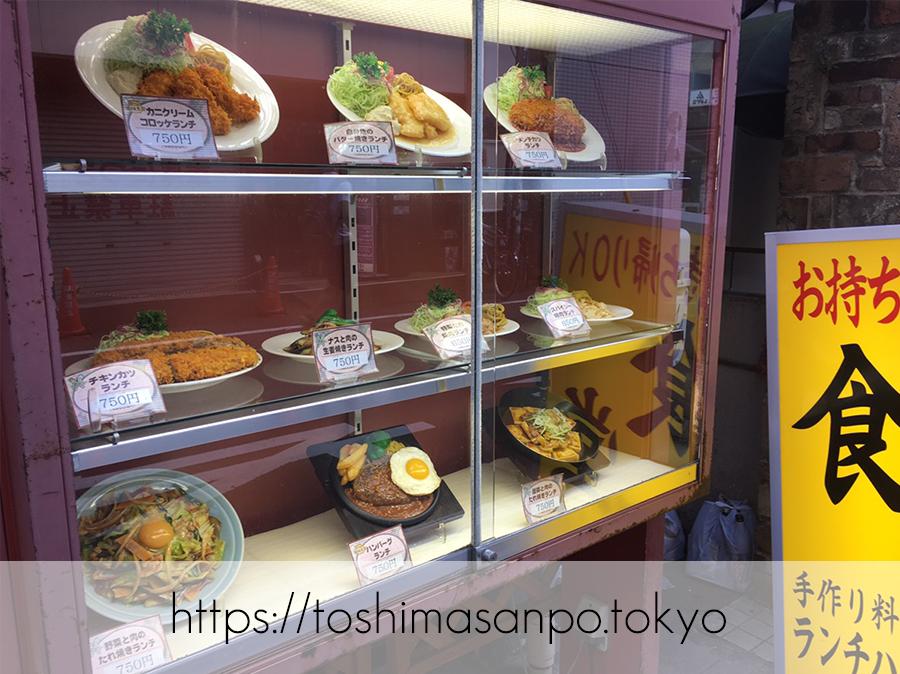 【池袋駅】街の洋食屋さんここにも発見!安うま「ランチハウスミトヤ」の外のショーケース
