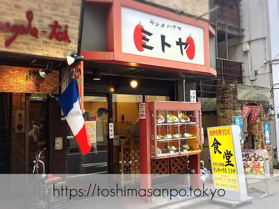 【池袋駅】街の洋食屋さんここにも発見!安うま「ランチハウスミトヤ」の外観