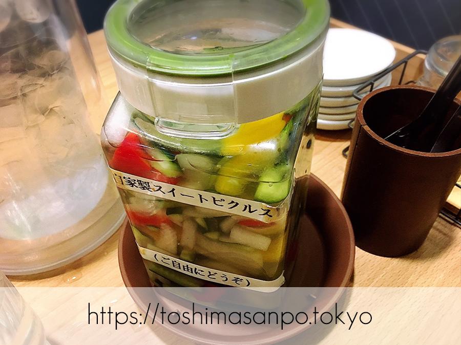 【池袋駅】気軽に食べるファストフード型オムライス「神田たまごけん」のスイートピクルス1