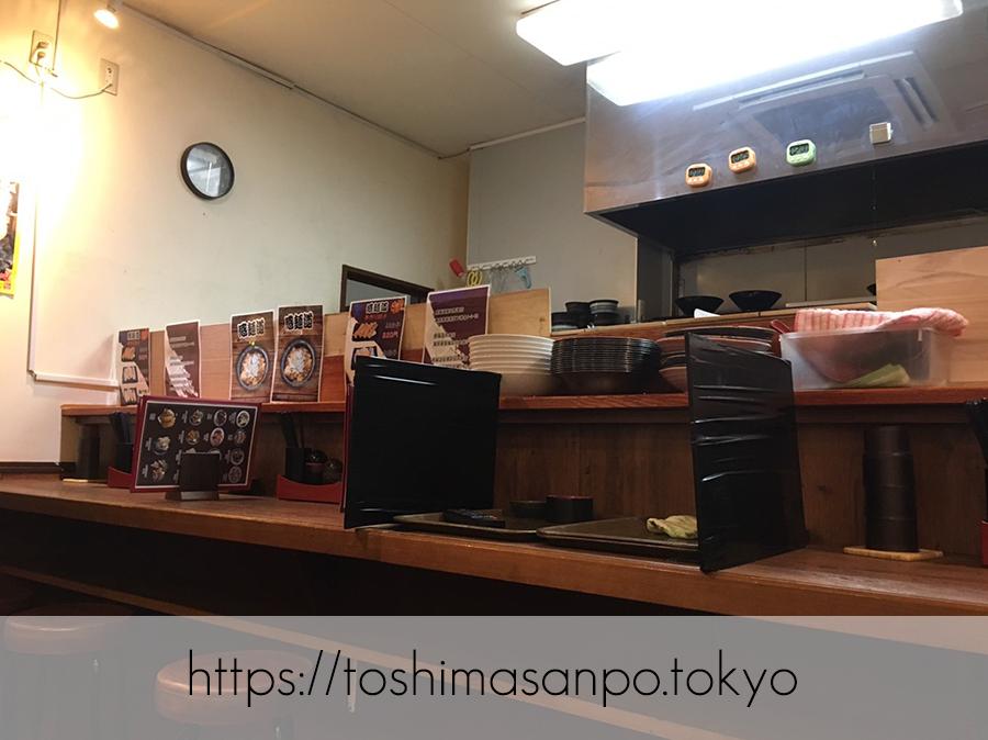 【大塚駅】斬新な