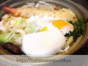 【新宿駅】美しいツルツルうどん超美味しい!サラダうどん発祥の老舗「三国一」